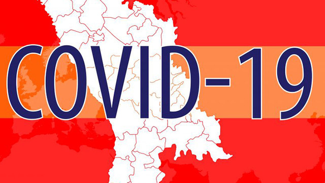 RECORD de decese în R.Moldova din cauza COVID-19