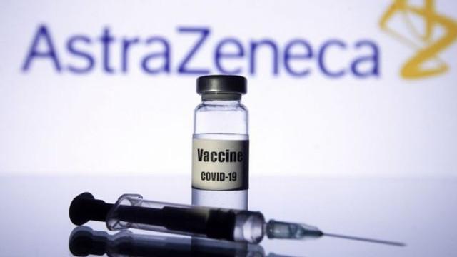 Reacția autoritățile în sănătate din R. Moldova privind suspendarea temporară a utilizării vaccinului AstraZeneca în alte țări