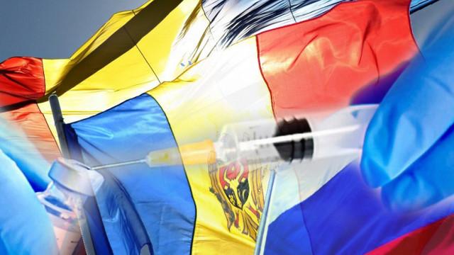 """Trăsăturile """"diplomației vaccinului"""" în R.Moldova: Avantajele României în fața Rusiei. Analiză de Dionis Cenușă"""