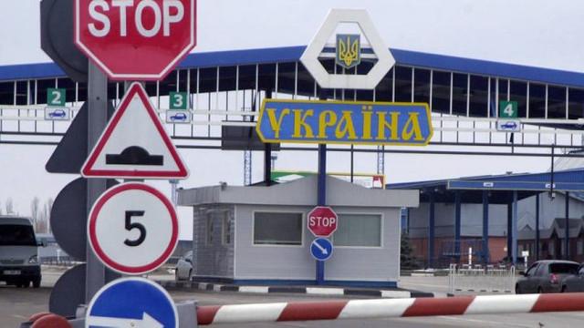 Condițiile în care cetățenii R. Moldova pot călători în Ucraina