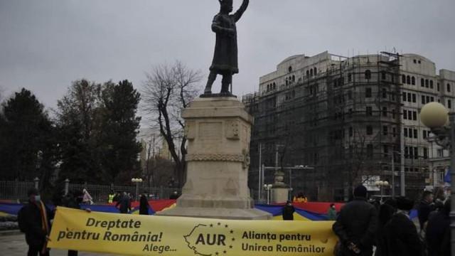 Alianța pentru Unirea Românilor se lansează în Republica Moldova