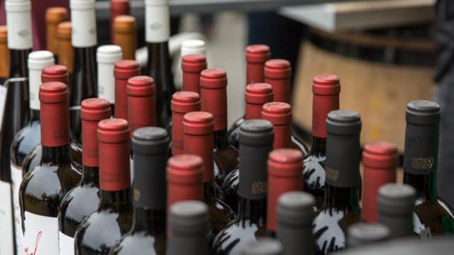 Anul 2020 a fost unul provocator și pentru sectorul vitivinicol, conferință