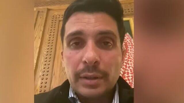 Fostul prinț moștenitor al Iordaniei acuză conducerea țării de corupție, incompetență și hărțuire