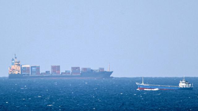 NYT: Israelul a atacat o navă iraniană, în Marea Roșie