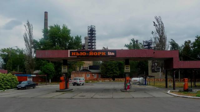 Un mic oraș din Ucraina este pe cale să-și schimbe numele în New York. Oamenii spun că au tot dreptul să facă asta