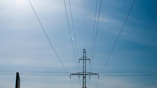 Rise Moldova | O companie din Ucraina vrea să obțină peste un miliard de lei de la R.Moldova, invocând o presupusă datorie pentru livrarea energiei electrice