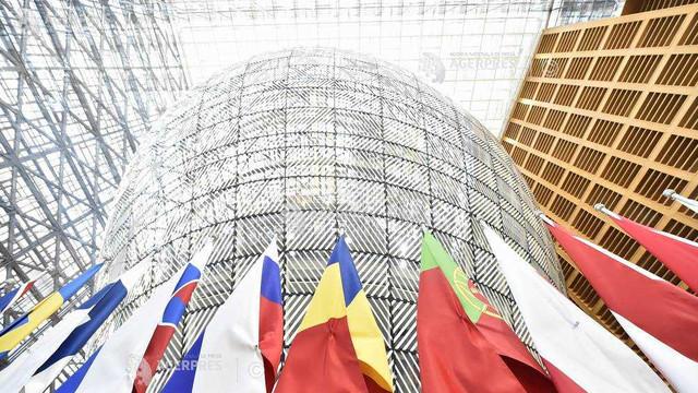 Consiliul UE a adoptat regulamentul de instituire a Centrului Cyber la București