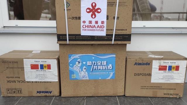 Cât au plătit alte state pentru vaccinul chinezesc cumpărat de R.Moldova, cu preț ținut în secret. O legătură dubioasă cu China, în detrimentul producătorilor europeni (Sanatateinfo)