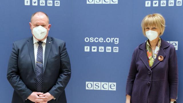 Cooperarea cu OSCE, discutată de premierul interimar la Viena