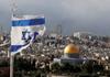 În plin conflict în Gaza, au fost lansate din nou rachete din Liban spre Israel. Armata israeliană a răspuns