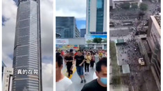 VIDEO | Momentul în care un zgârie-nori din China începe să se clatine puternic, din motive inexplicabile. Oamenii aleargă îngroziți pe străzi