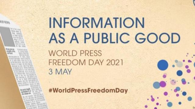 CJI lansează astăi Zilele Libertății Presei