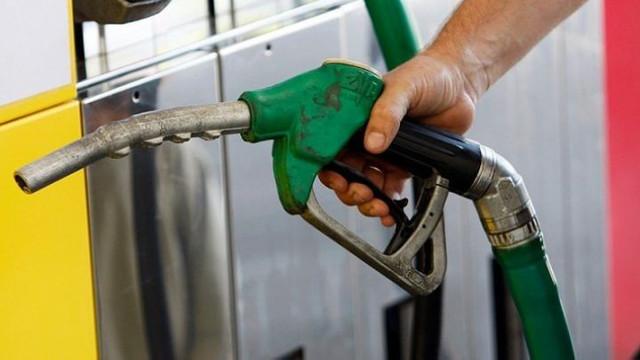 ANRE va elabora o nouă Metodologie de calculare și aplicare a prețurilor la produsele petroliere