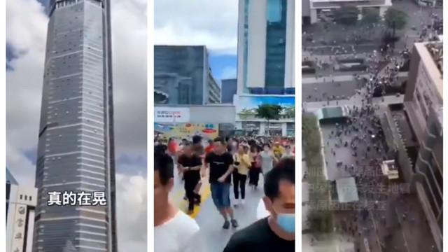 VIDEO   Momentul în care un zgârie-nori din China începe să se clatine puternic, din motive inexplicabile. Oamenii aleargă îngroziți pe străzi