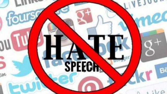 Experți   Lipsa unor reglementări legislative clare va permite și în această campanie electorală utilizarea discursului instigator la ură și a mesajelor nocive în scopuri politice