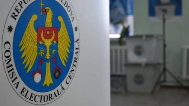CEC va controla fluxurile financiare declarate de concurenții electorali