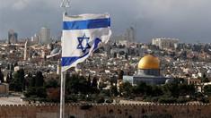Israelul permite reluarea limitată a unor exporturi comerciale din Fâșia Gaza