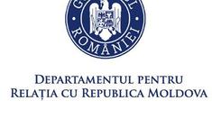 Guvernul de la București întărește departamentul care răspunde de relația cu Republica Moldova