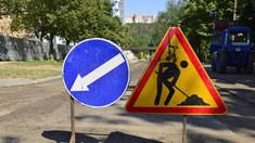 Suspendarea traficului rutier pe strada Alexandru cel Bun