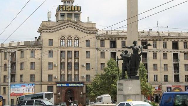 APP anunță o rundă de privatizare. Se vând acțiuni de la Metalferos și Hotelul Chișinău