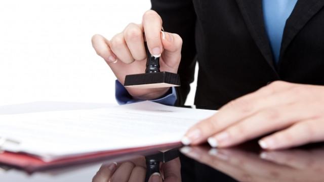 Achizițiile publice de valoare mică vor fi reglementate de un nou Regulament