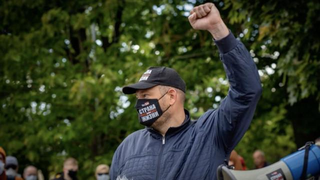 În Belarus a început procesul lui Serghei Tihanovski