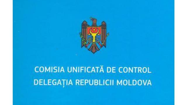 Ședința Comisiei Unificate de Control a fost blocată de reprezentanții Tiraspolului