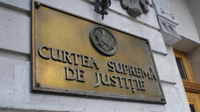 CSJ a dispus plata a 72 de mii de lei unui bărbat privat ilegal de libertate