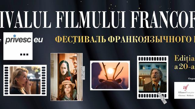 Festivalul Filmului Francofon în R. Moldova. Filmele care vor putea fi vizionate