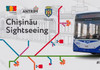 A fost stabilit prețul unei călătorii cu troleibuzul turistic în Chișinău