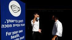 Israel | Pașaportul Verde anti-COVID-19 intră din nou în vigoare, pe fondul creșterii numărului de infecții