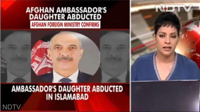 Răpirea fiicei ambasadorului afgan în Pakistan: Afganistanul își recheamă ambasadorul, invocând amenințări la adresa securității personalului diplomatic