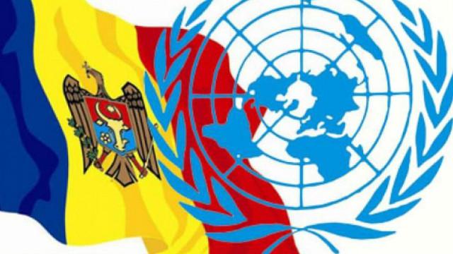 ONU continuă să sprijine R. Moldova, înregistrând progrese în toate direcțiile strategice