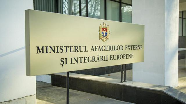 """MAEIE, despre decizia Moscovei de a deschide secții de votare în regiunea transnistreană. """"Partea rusă a acționat de o manieră care nu corespunde principiului suveranității și integrității teritoriale a R.Moldova"""""""