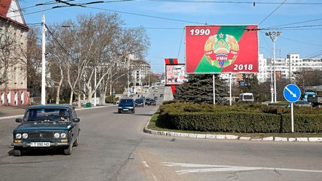 Experții și politicienii și-au exprimat opiniile cu privire la acțiunile noilor autorități în reglementarea conflictului transnistrean