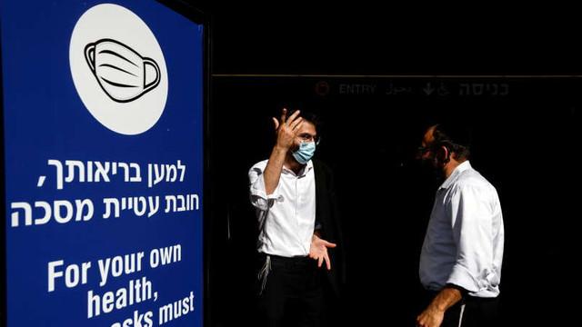 Israel   Pașaportul Verde anti-COVID-19 intră din nou în vigoare, pe fondul creșterii numărului de infecții