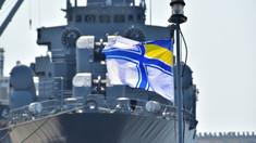 Forțele Navale Militare ale Ucrainei au anunțat începerea fazei active a exercițiilor navale antimine în Marea Neagră