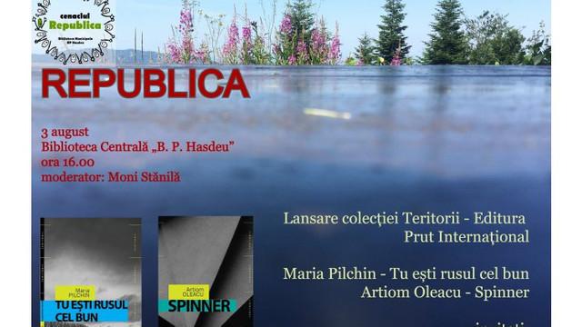 La Chișinău au fost lansate două volume de poezie