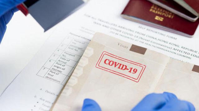 Țările care recunosc certificatele de vaccinare anti-COVID-19 din R. Moldova