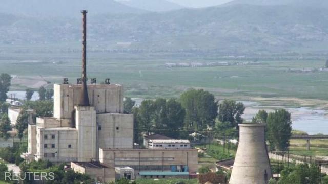 Coreea de Nord pare să fi repornit reactorul de la complexul nuclear Yongbyon, își exprimă îngrijorarea AIEA