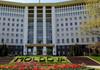 Parlamentul se întrunește astăzi în ședință. Pe agendă – reducerea TVA pentru HoReCa