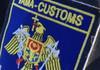 Sistemul electronic de schimb de date SEED+ va fi implementat în Republica Moldova