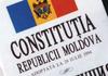 Parlamentul a votat în lectura a doua proiectul de lege pentru modificarea Constituției Republicii Moldova. Proiectul a fost susținut de 86 de deputați