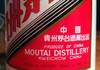 China: Fostul rege al lichiorurilor, condamnat la închisoare pe viață