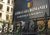 Anunț privind regimul de intrare, ședere și tranzit pe teritoriul României