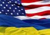 Ucraina primește un ajutor financiar de nouă milioane de dolari din partea Statelor Unite ale Americii