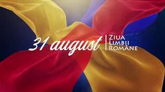 Ora de muzică   Limba noastră cea română