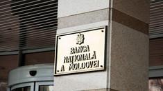 Republica Moldova se pregătește de inițierea dialogului privind aderarea la zona SEPA