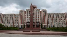 O nouă întrunire între reprezentanții Chișinăului și administrația nerecunoscută de la Tiraspol privind următoarea reuniune în formatul