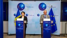 """Josep Borrell: """"Toate instituțiile UE vor continua să își respecte angajamentele de asociere politică și integrare economică în relație cu R. Moldova"""""""